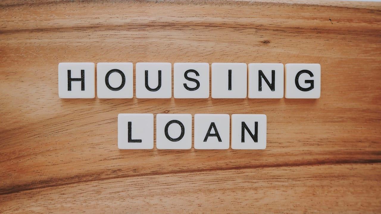 주택자금대출